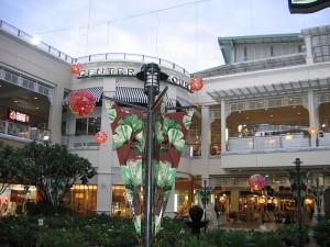 Hua Hin Market Place (kuva: Jarcje CC-BY-SA)