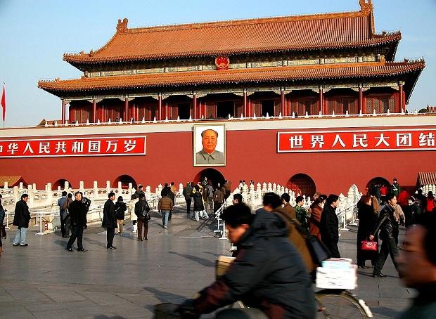 Kiinassa kiellettyä