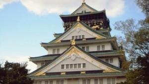 Tenshu on Osakan linnan päätorni (Kuva: Matt_Weibo CC BY-SA 2.0)